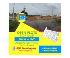 Buy open plots near to the Hyderabad-Warangal Highway